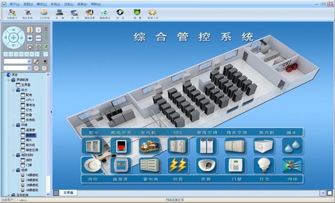 温湿度记录仪-温湿度检测-楼宇安全与节能